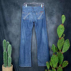 Seven for All Mankind Dojos Lightweight Jeans 29
